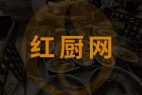 """闽菜状元强振涛:卖几十块的佛跳墙,还叫什么""""福建头菜""""?"""