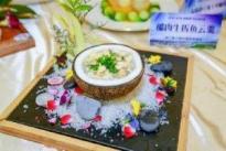 龙门宴-粤菜师傅厨艺技能大赛顺利举行,比赛作品抢先看!